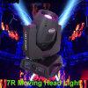 Philips 230W Moving Head Beam Gobo LED Spotlight