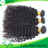 Deep Wave 7A/8A Virgin Human Hair Extension Remy Brazilian Hair