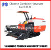 Lier2.0I-B Chinese High Quality Paddy Combine Harvester