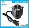 57j1854ec-1000 NEMA 23 Full Close-Loop Hybrid Stepper Motor for CNC Machine