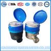 Single Jet Magnetic Drive Residential Water Meter