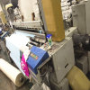 Good Condition 4 Color Toyota600 Air Jet Loom Machinery