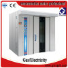 Yzd-100 Food & Beverage Electric and Gas and Diesel Oil Rotary Convection Oven