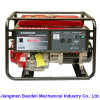 Complex 3kw Home Use Gasoline Engine Generator (BH5000)