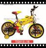 Top Quality 12-20 Inch Children Toy, Kids Running Bike