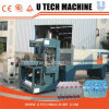 Hot Sales and New Design Automatic Shrink Packing Machine