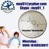 USP Pharmaceutical Chemicals Tetracaine/Tetracaine Hydrochloride/Tetracaine HCl