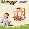 Fairground Plastic Mini Garden Play Toy