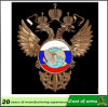 Double-Head Eagle Metal Emblem for Decoration