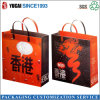 Orange Red Hand Print Paper Bag
