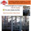 Frequency Conversion Motor Control Vertical Straight Line Transfer Station