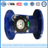 Dn200mm Larger Diameter Iron Material Woltman Water Meter