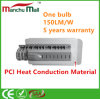 90W-180W PCI Heat Conduction Material COB LED Street Lighting