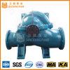 Axial Big Flow Rate Water Industrial Pump