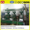 Technical Support 1-100t Soybean Oil Pressing Plant