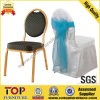 Hotel Wedding Banquet Chair with Chair Cover