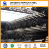 Balck Round/Square Welded Steel Pipe