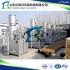 100-150kg Medical Waste Incinerator/Hospital Solid Waste Burner