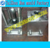 Ceap Price Mould 2 Cavity Plastic Candy Can Mould