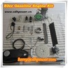 Hot Gasoline Engine Bike Kit 80cc