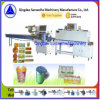 China High Speed Automatic Shrink Packing Machine