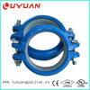 """Grooved Pipe Coupling Clamp with Gasket 5"""""""