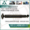 Shock Absorbera 0053261000 0053261000 for Benz Truck, Shock Absorber