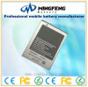 GB/T18287-2000 Cell Phone Battery EB494358VU 1350mAh for Samsung Galaxy Ace S5830