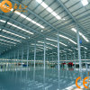 Prefabricated Steel Structure Warehouse (pH-14715)