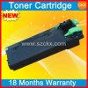Reman Toner Cartridge for Sharp (AR310FT)