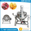 Sanitary Jacketed Kettle with Mixer Cooking Jam Pot Syrup Pot