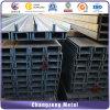 JIS Standard Upn Channel Steel Bar (CZ-C109)