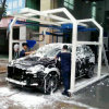 Touchless Car Wash Machine High Pressure Washing Machine Prices