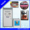 Induction Forging Equipment for Steel, Iron and etc