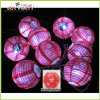 "3"" Paper Lantern String Fairy Light Wedding Decoration"