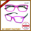 0.50 Bifocal Adjustable Reading Glasses R1487