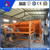 Baite Dgs High Frequency Vibrating Screen for Mining Equipment