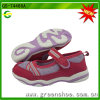 Fashion Children Comfortable Casual Shoes (GS-74466)