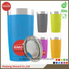 20oz Double Wall Yeti Stainless Steel Tumbler (SD-8002)