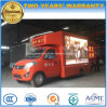4 Wheels Mobile LED Screen Vehicle Small LED Advertising Truck