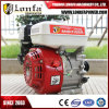 5.5HP Agriculture Gasoline Engine Petrol Engine for Honda Gx160