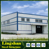 Qingdao Prefab Steel Structure Workshop