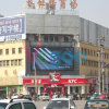 Outdoor P10 High Resolution Video LED Display Screen