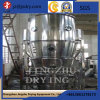 Powder Vertical Fluiding Bed Drying Machine