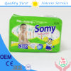 2017 Reasonable Price High Quality Disposable Baby Diaper From China