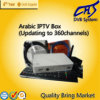 2013 Internet Arabic Box with 380 Living Channels