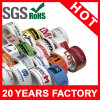 Custom Printed Packing Tape (YST-PT-001)
