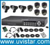 8CH H. 264 CCTV DVR Security System 1/3 Sony 540tvl Camera CCTV System (DH1708KSG)