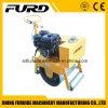 200kg Small Light-Duty Vibratory Roller (FYL-450)