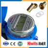 Digital Non-Magnetic IP68 Class C Mbus RS485 Remote Water Meter